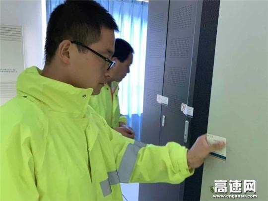 """甘肃:泾川东站开展汛期排查暨""""端午""""节前安全检查"""