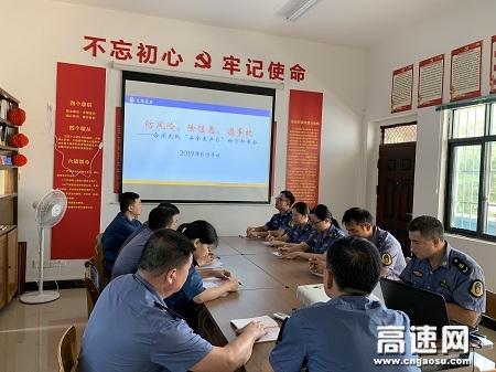 """广西玉林高管理处合浦大队召开""""安全生产月""""动员部署会"""