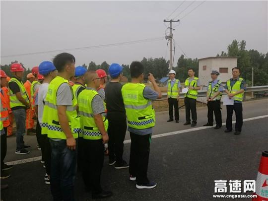 山东高速济宁养护分中心开展2019年度防汛演练活动