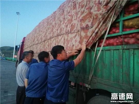内蒙古公路霍尔奇收费所全力打击偷逃费车辆