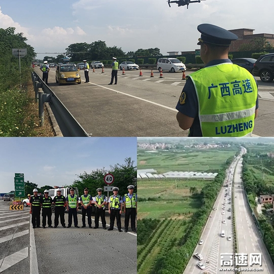 广西南宁高速公路管理处:武鸣大队继续利用无人机做好高速公路保畅工作