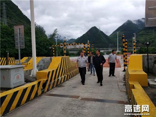 甘肃高速天水处对宝天所东岔主线站汛期 安全工作进行检查