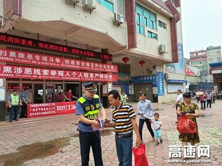 广西玉林高速公路管理处贵港二大队积极开展路政宣传活动