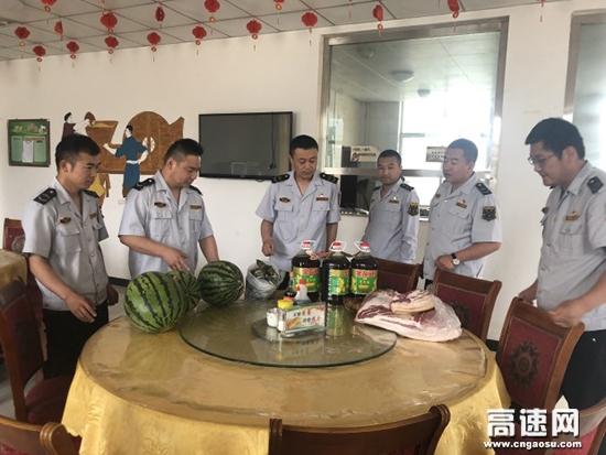 甘肃:庆城所领导节前下站慰问端午节值班职工