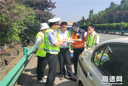 湖北高速路政汉十支队第二大队路警养联合开展道路安全隐患排查