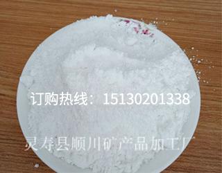 忻州硬脂酸钙厂家_忻州硬脂酸钙公司_忻州硬脂酸钙市场