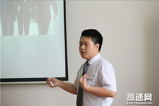 江西和畅公司举办PPT制作及课件讲解竞赛