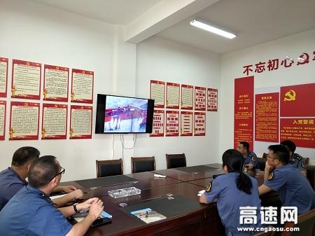 广西玉林高速公路管理处贵港二大队牢固树立安全发展理念积极组织观看安全教育警示片