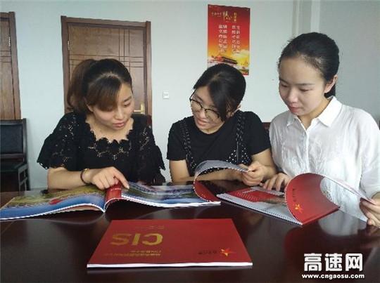"""陕西高速集团铜旬分公司""""红星闪耀""""路域文化品牌建设成果集中落地"""