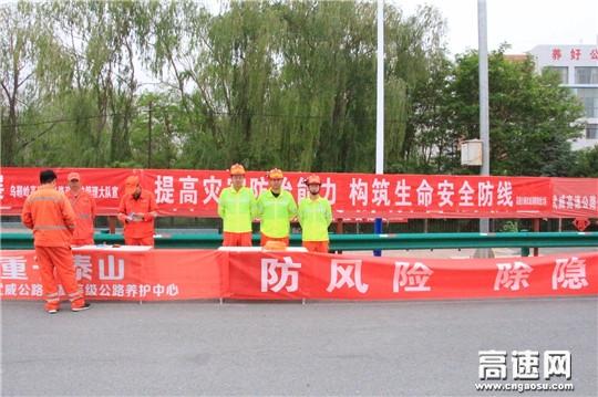 甘肃武威清障救援大队组织开展《防风险 除隐患 遏事故》安全生产宣传教育活动