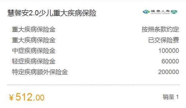"""慧馨安2.0少�褐卮蠹膊""""kU"""