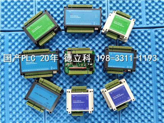 萍乡塑料设备用PLC销售,国产PLC厂家