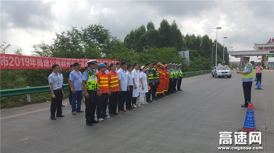广西玉林高管处博白大队联合多部门开展2019年高速公路群死群伤道路交通事故应急处置演练
