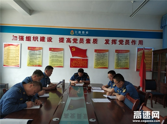 甘肃古浪路政执法所开展安全主题宣讲活动