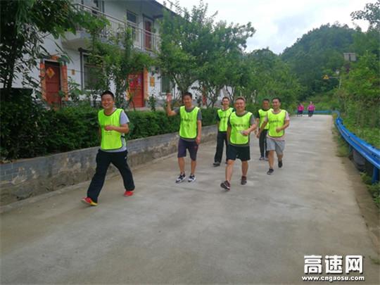陕西高速集团西汉分公司宁陕管理所开展环村健步行活动