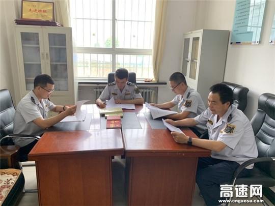 """甘肃:泾川东站党员职工掀起""""不忘初心、 牢记使命""""学习热潮"""