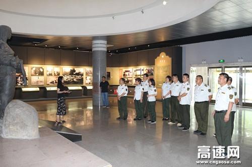 河北石安处栾城东站党支部组织参观梅花惨案纪念馆