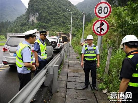 """广西南宁高速公路管理处上林路政执法大队开展""""路警企""""三方安全生产大检查"""