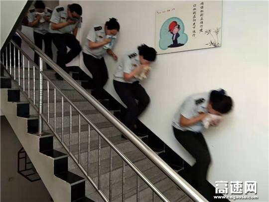 甘肃古永所武威站开展紧急疏散演练