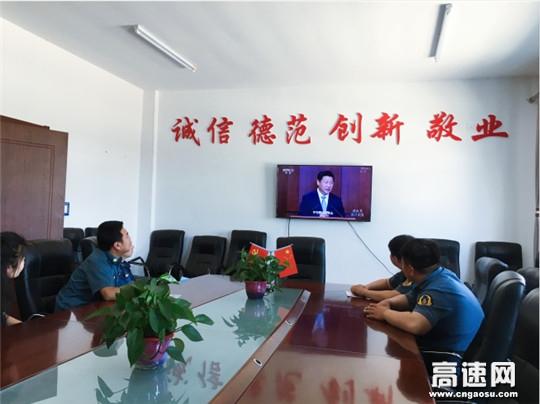 内蒙古公路阿荣旗北通行费收费所开展全国节能宣传周和全国低碳日活动
