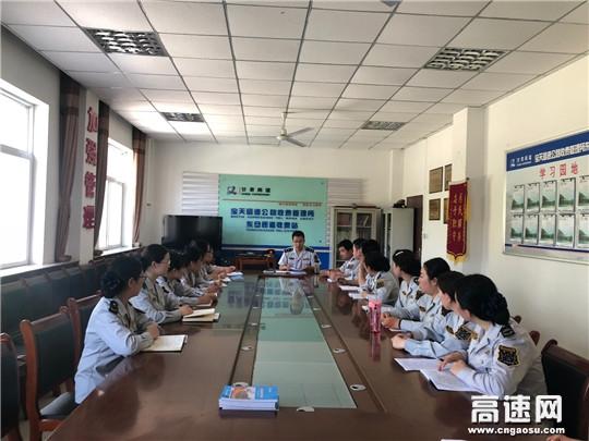 甘肃宝天高速公路收费所东岔匝道收费站安排部署近期防汛工作