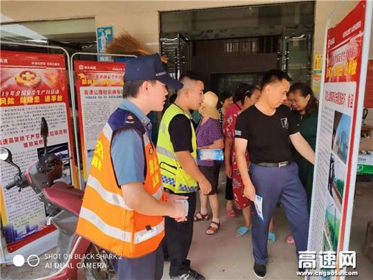 湖北高速路政汉十支队荆东大队积极开展法制宣传走访活动