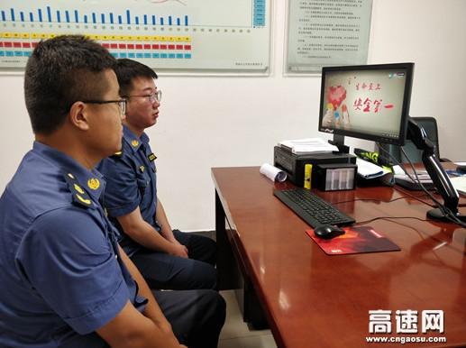 陕西高速茶镇收费站四项举措筑牢安全生产堡垒