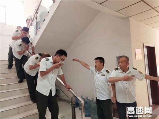 河北沧廊高速开发区收费站2019年夏季消防演练活动