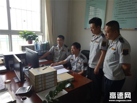 甘肃:泾川东站组织员工观看隧道危险车辆事故救援演练