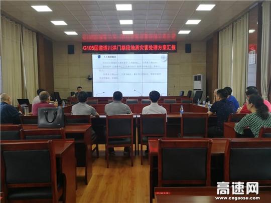江西:遂川公路分局路政大队紧急处置一起路损案件