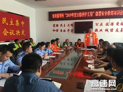 陕西交通集团商界分公司商南路政中队多措并举做好涉路施工监管工作