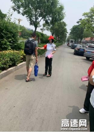 河北:沧廊(京沪)处孟村西收费站 组织志愿者开展安全知识宣传活动