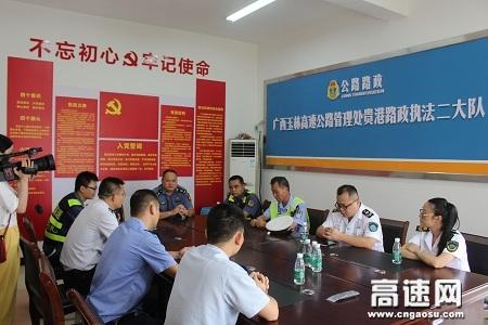 广西玉林高速管理处贵港路政执法二大队联合多部门检查,严格要求,打造便捷舒适的高速温馨驿站