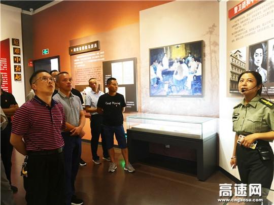 """江西:安福公路分局组织开展庆""""七一""""参观学习活动"""