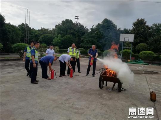 【理事资讯】湖南:现代投资潭耒分公司新市收费站开展消防应急演练