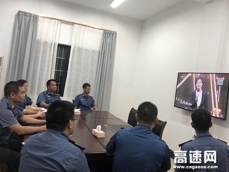 广西玉林高速公路管理处苍梧大队组织收听收看黄文秀同志先进事迹