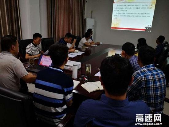 陕西高速集团铜旬分公司召开2019年运营公路隧道消防安全培训会