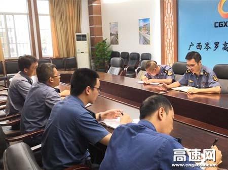 广西玉林高速公路管理处:岑溪大队防汛应急双管齐下,为司乘人员出行保驾护航!