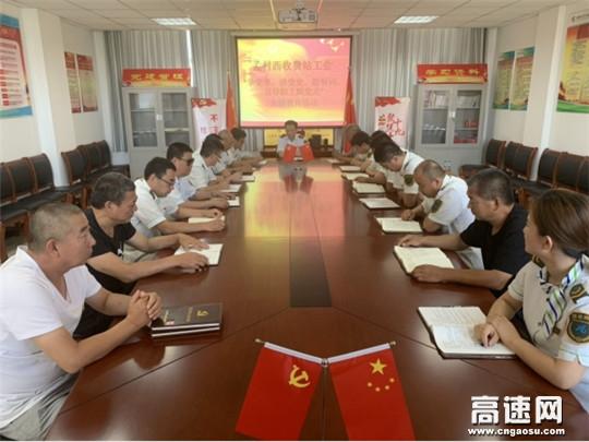 """广西南宁高速公路管理处上林党支部开展""""不忘初心,牢记使命""""红色观影教育"""