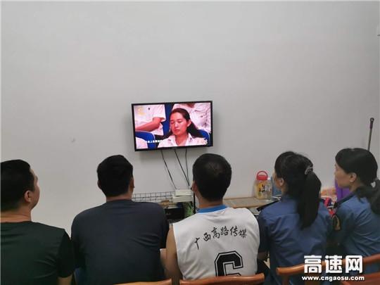 广西南宁高速公路管理处上林路政执法大队组织队员观看黄文秀同志先进事迹