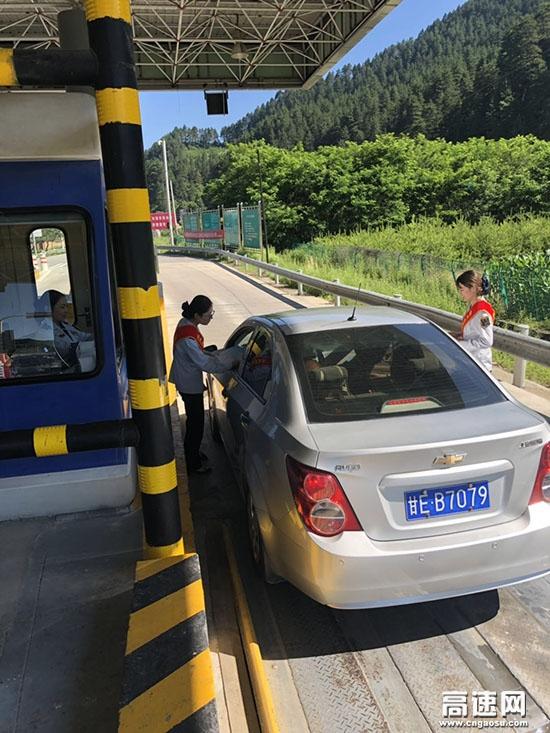 甘肃:利桥收费站大力推广ETC