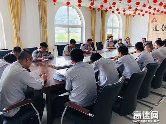甘肃:庆城所合水站组织职工学习省高路局文件内容
