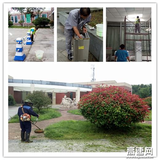 陕西:西乡服务区多举并措做好夏季安全生产工作