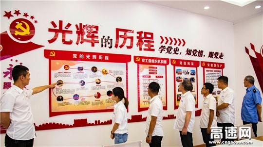 中铁三局郑万项目举办书法交流活动为建党98周年献礼