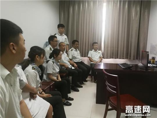 河北沧廊高速开发区收费站开展纪念七七事变活动组织干部职工观看《七七事变》