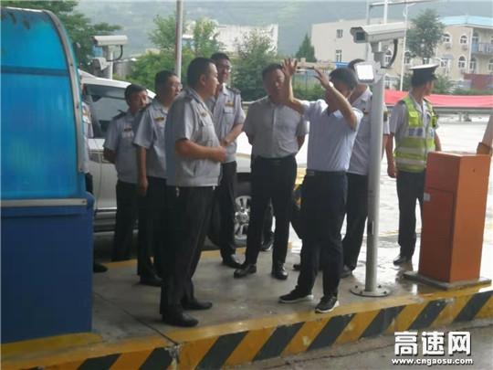 甘肃省高速公路局张军仁局长莅临东岔主线站就主线站撤销工作进行调研