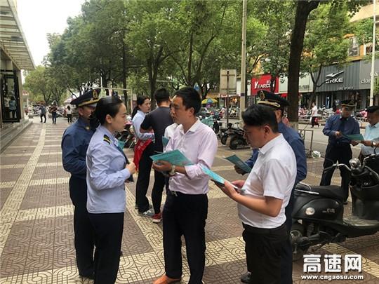 陕西高速集团褒城收费站主动靠前服务助推ETC宣传推广