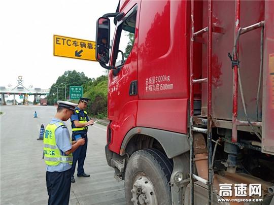 广西玉林高管理处博白大队积极行动,联合地方政府开展超限治理