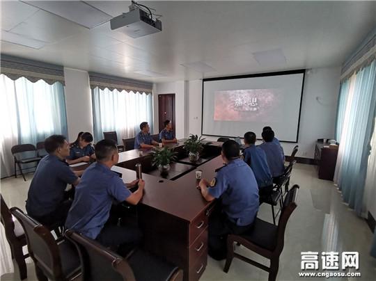 广西玉林高速公路管理处浦北大队开展安全警示教育活动