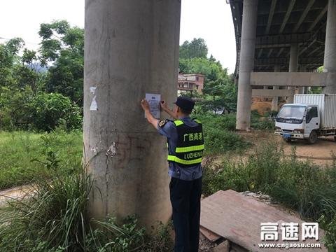 广西玉林高速公路管理处岑溪路政执法大队联合出击深入开展桥梁安全检查